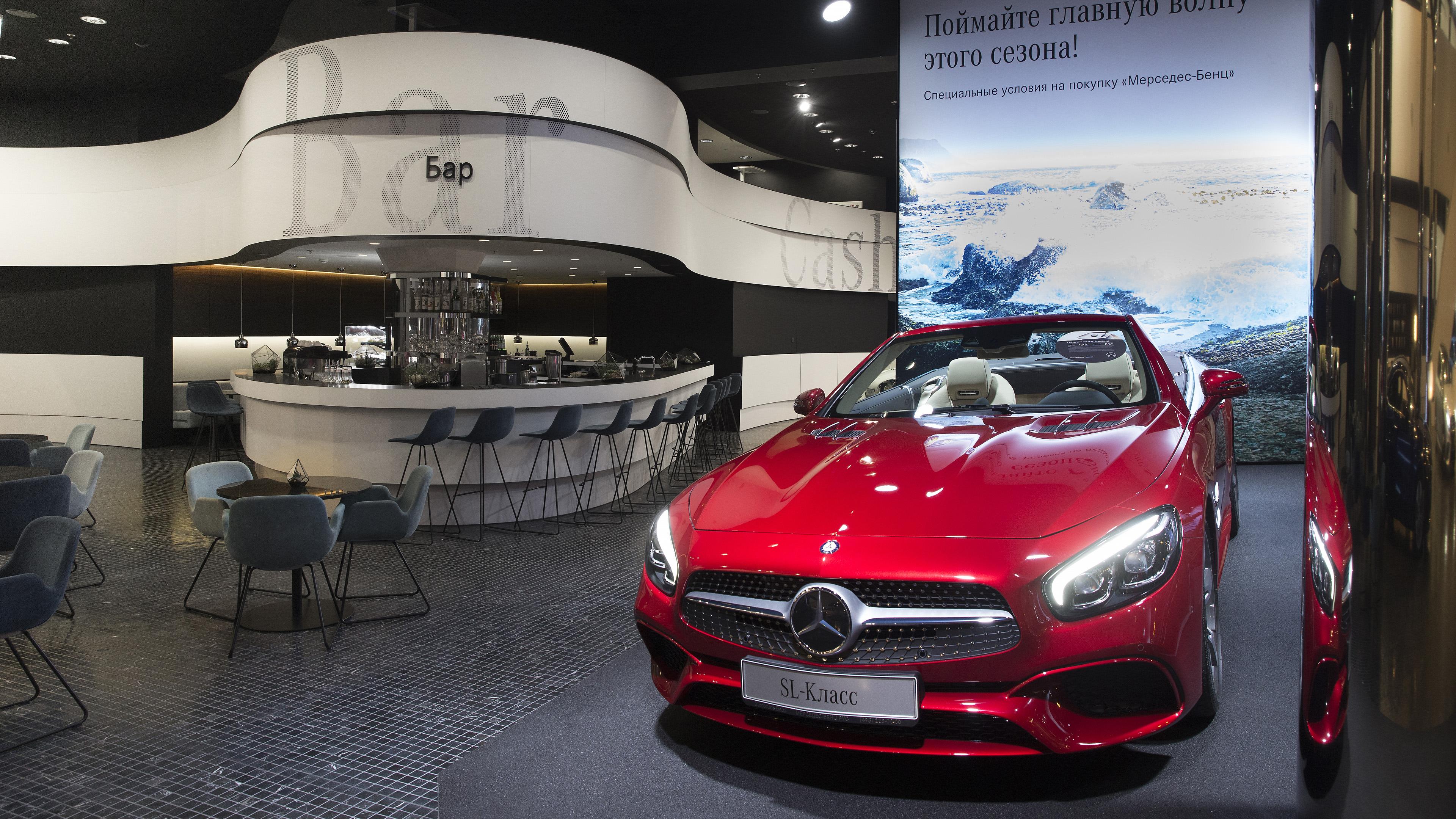 Benz moskau for Garage mercedes autour de moi